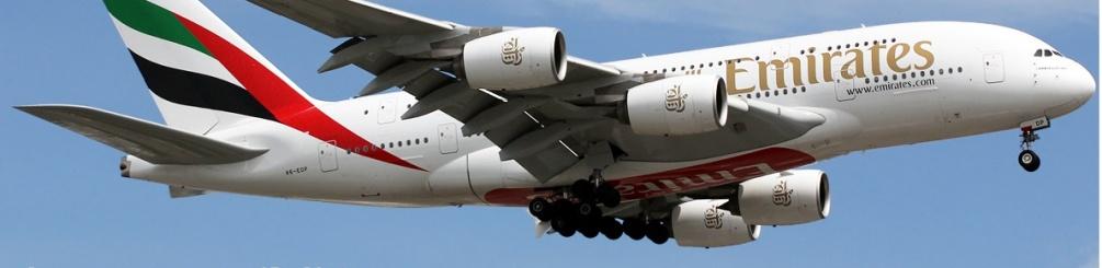 Специални цени с Emirates Airlines